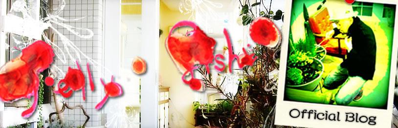 茨城県守谷市の美容院・美容室Jelly fishのオフィシャルブログ
